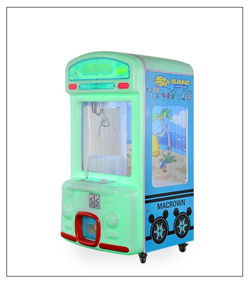玩具大巴娃娃机